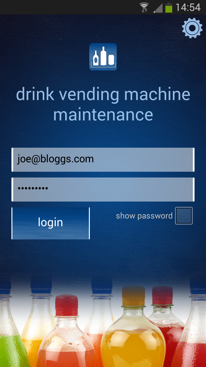 ginstr-app_drinkVendingMachineMaintenance_EN_1