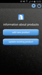 ginstr_app_productInformationManagement_EN_2