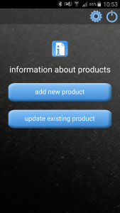 ginstr_app_productInformationManagement_EN_2