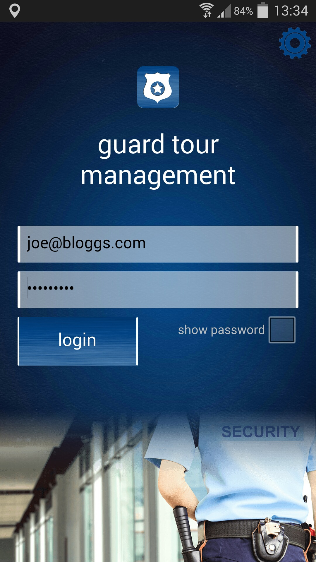 guardTourManagement_EN_1