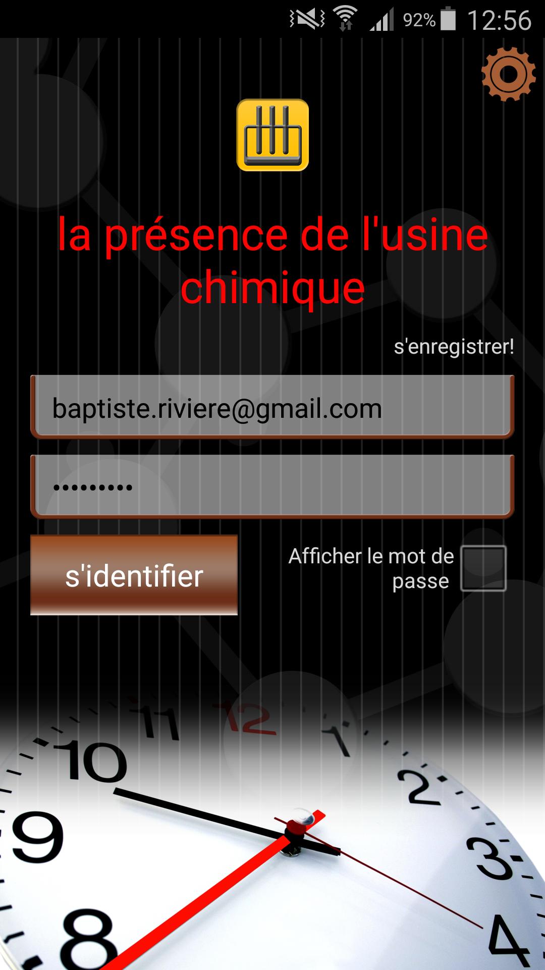 ginstr_app_chemicalPlantAttendance_FR_1