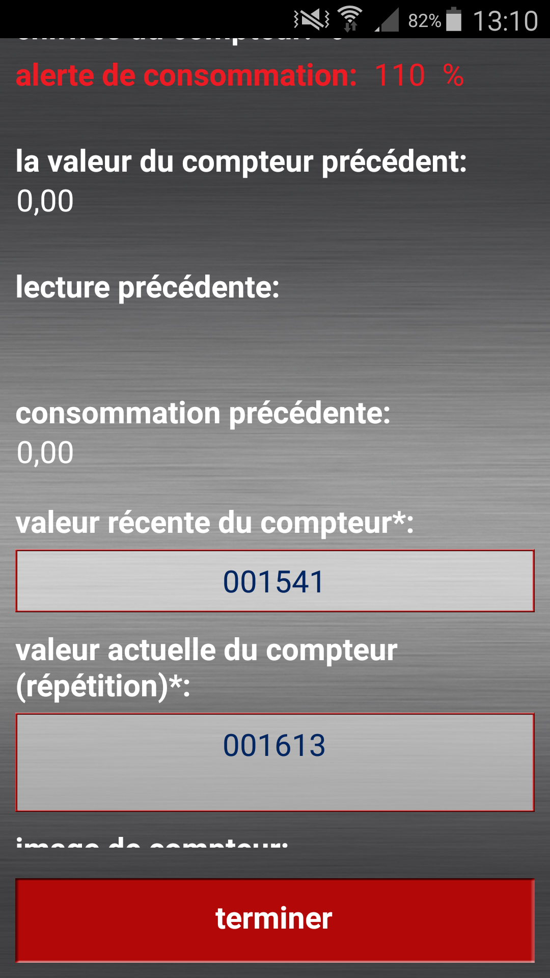 ginstr_app_electricMeterCabinetReading_FR_9