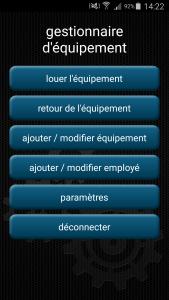 ginstr_app_equipmentManager_FR_2