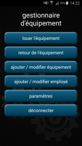 ginstr_app_equipmentManager_FR_2