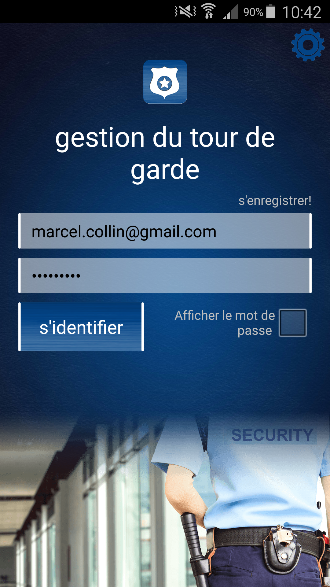 ginstr_app_guardTourManagement_FR_1