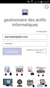 ginstr_app_itAssetManager_FR_1