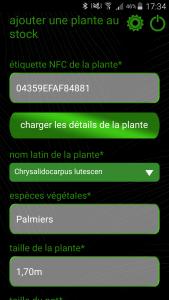 ginstr_app_plantRental_FR_3