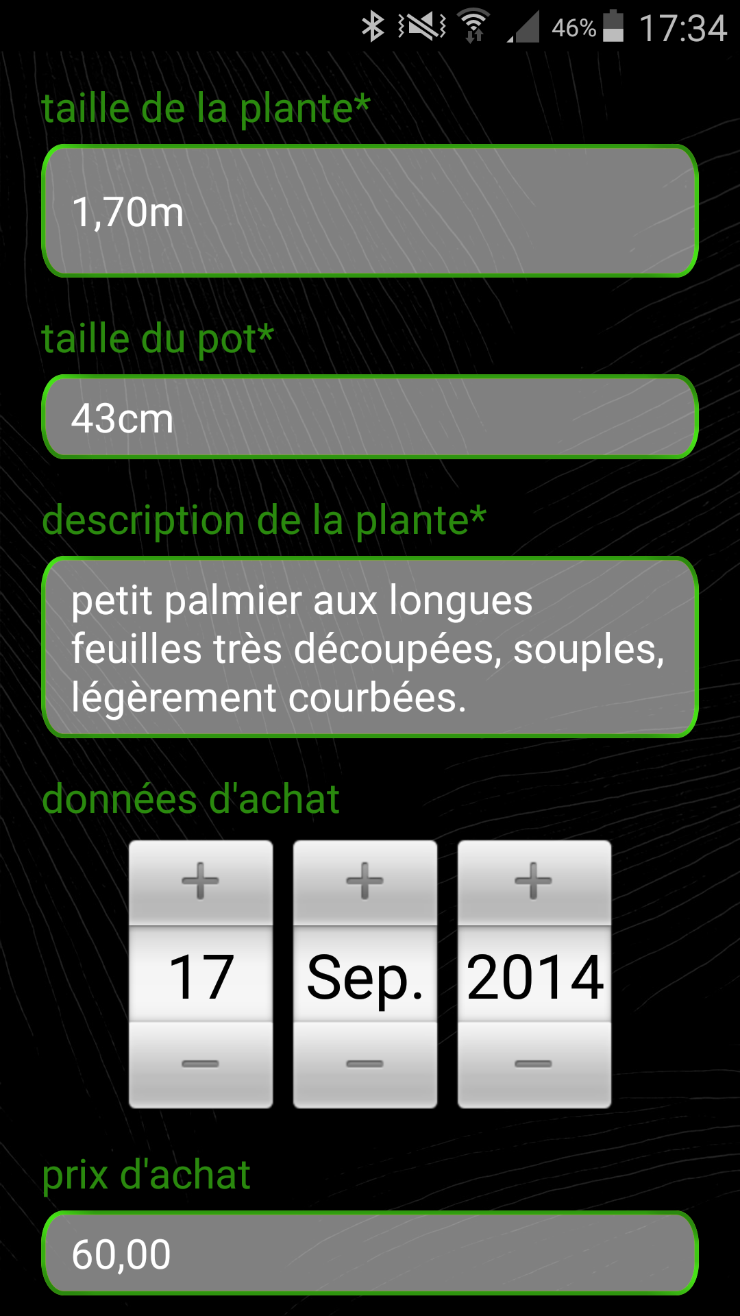 ginstr_app_plantRental_FR_4