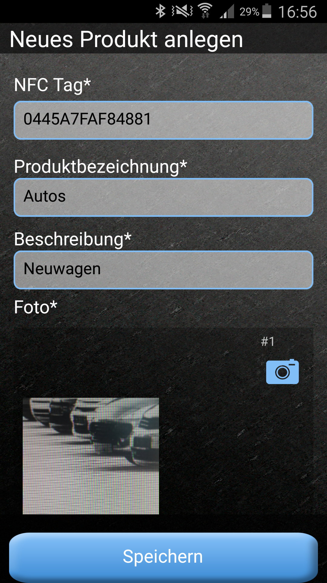 ginstr_app_productInformationManagement_DE_3