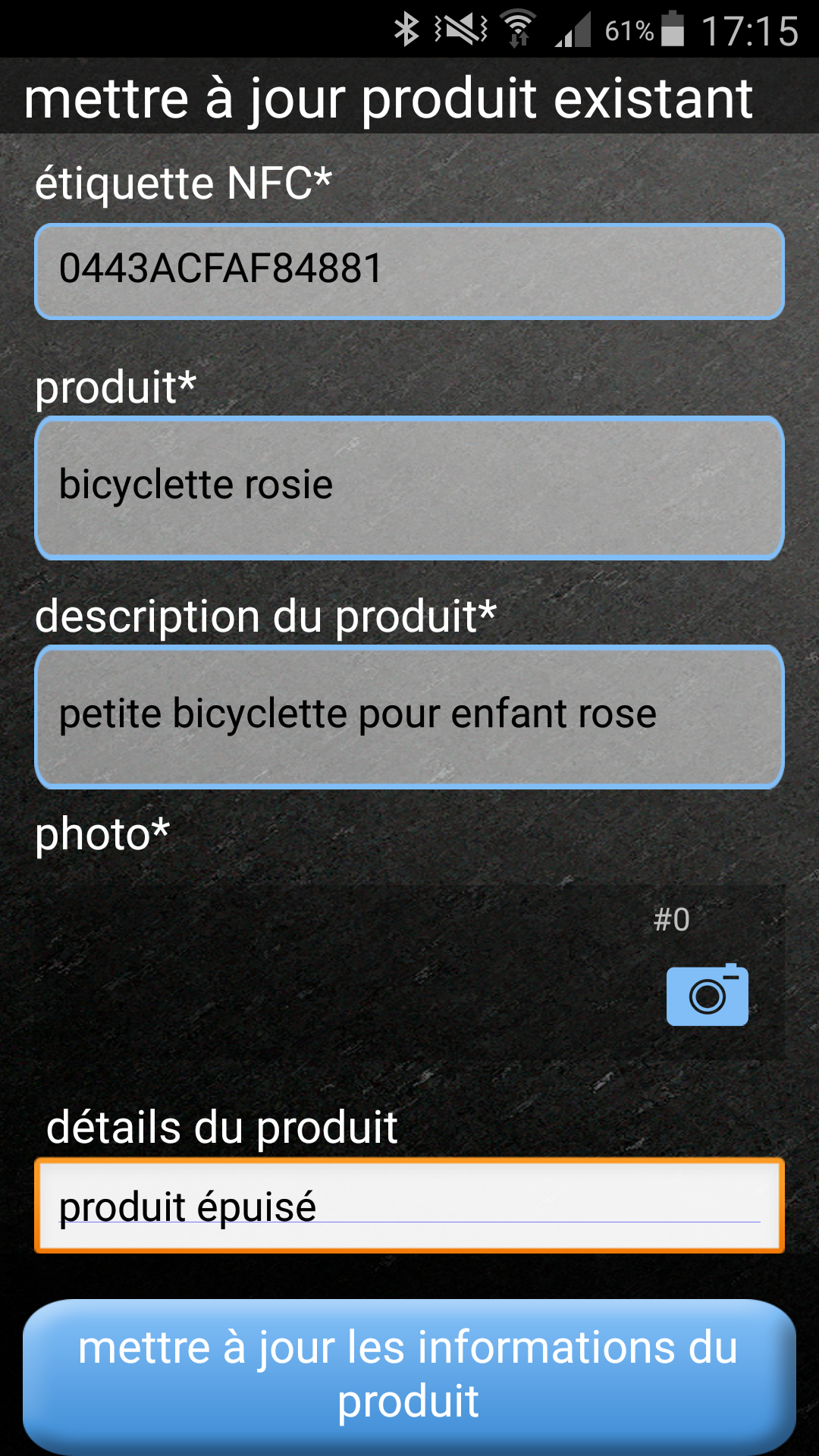 ginstr_app_productInformation_FR_5