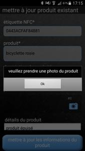 ginstr_app_productInformation_FR_6