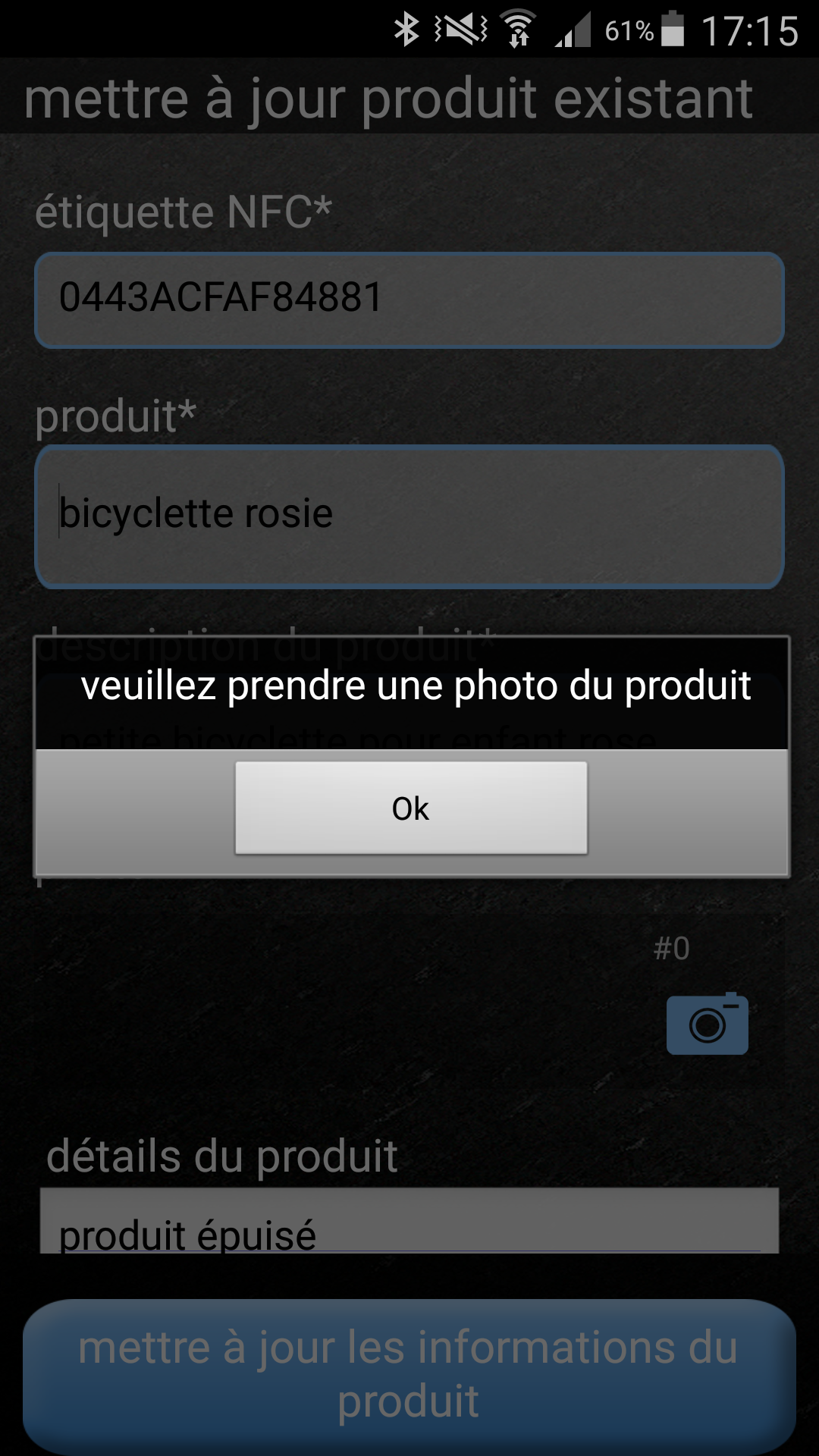 ginstr_app_productInformation_FR_6